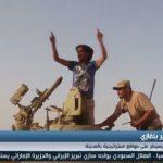 فيديو| صحفي: «داعش» يستهدف المدنيين في بنغازي بعد حصار الجيش الليبي