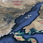 صور مصر: بدء نظر الطعن ضد بطلان اتفاق تيران وصنافير مع السعودية