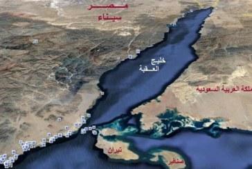 الحكومة المصرية: نقدم وثائق تدعم اتفاقية ترسيم الحدود مع السعودية