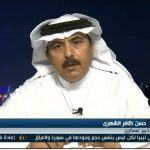 فيديو| خبير عسكري: تحرير «المكلا» اليمينة من «القاعدة» مفاجأة