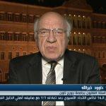 فيديو| قانوني: أوروبا تدفع ثمن دعمها للإرهاب فى 5 سنوات