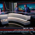 فيديو| مشادة بين ممثلي «التحالف المدني» و«مستقبل وطن» في مصر