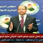فيديو  خبير عسكري عراقي: الجبوري رجل قانون ويملك دليل براءته من الفساد