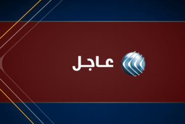 مجلس الوزراء المصري يوافق على إحالة اتفاقية صندوق النقد الدولي للبرلمان