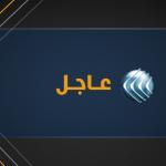 تنظيم داعش يتبنى التفجير الانتحاري في بغداد