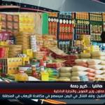 «التموين» تكشف حقيقة إلغاء نظام نقاط الخبز في مصر