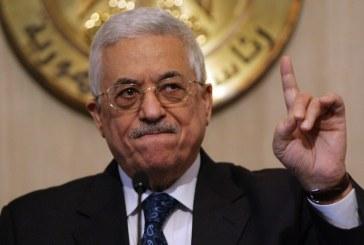فيديو| حماس تطالب الرئيس الفلسطيني بعدم التفرد في اتخاذ القرارات