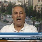فيديو  المقداد: المعارضة السورية لا تحمل أي مشروع إصلاحي