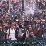 فيديو| 170 ألف فرنسي يشاركون في مظاهرات للاعتراض على قانون العمل