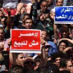 رويترز: مصر تبدأ محاكمة 237 ناشطا تظاهروا احتجاجا على اتفاقية «تيران وصنافير»