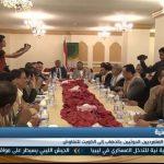 فيديو مفاوضات السلام اليمنية بالكويت على شفا الانهيار