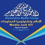 الثلاثاء.. انطلاق الدورة الرابعة لمنتدى الإسكندرية للإعلام