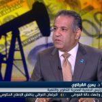 فيديو خبير: زيارة العاهل البحريني تعكس تحسن مناخ الاستثمار في مصر