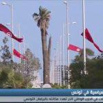 فيديو| الاستقالات الحزبية تنذر بتغير الخريطة السياسية في تونس