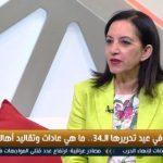 فيديو  في ذكرى التحرير.. تعرف على عادات الزواج القبلي في سيناء