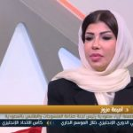 فيديو| لهذه الأسباب تميزت خطوط الموضة العربية
