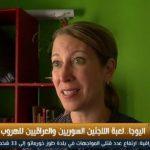 فيديو| «اليوجا».. ملاذ اللاجئين لتخفيف المعاناة