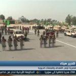 فيديو| استنفار أمني في القاهرة.. والشرطة تغلق الشوارع المؤدية لـ«نقابة الصحفيين»