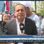 فيديو| مواطنون يشاركون الجيش والشرطة باحتفالات تحرير سيناء