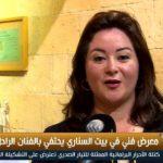 فيديو| مي نور الشريف تعلن افتقادها لأبيها في «بيت السناري»