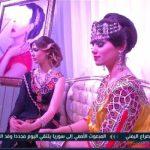 فيديو| الجزائر تقيم الدورة الخامسة للصالون الدولي للزواج