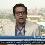 فيديو | جدول أعمال العاهل البحريني داخل مصر
