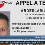 فيديو| بلجيكا تسلم فرنسا المتهم الرئيسي في تفجيرات باريس