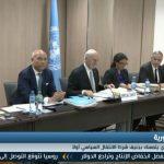 فيديو  روسيا تؤيد إجراء مباحثات السلام السورية دون انقطاع طويل
