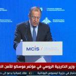 فيديو| لافروف: روسيا الدولة الوحيدة التي أظهرت واقعية ما يحدث في سوريا