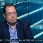 هاني لبيب:لقاء السيسي بممثلي الشعب يحسم قضية «تيران وصنافير»
