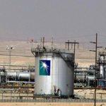 السعودية تعلن زيادة احتياطيات النفط والغاز