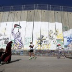 «الأمم المتحدة»: إسرائيل تمارس الفصل العنصري تجاه الشعب الفلسطيني