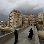 السعودية تؤكد حرصها على عودة اليمن لمحيطه العربي
