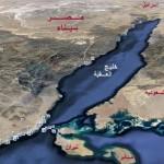 ترسيم الحدود البحرية يعزز التفاهم المشترك بين مصر والسعودية