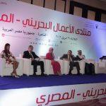 حصيلة أعمال اللجنة المصرية البحرينية.. 11 مذكرة تفاهم واتفاقيتين و7 برامج تنفيذية