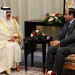 ملك البحرين يتعهد ببناء 30 معهدا أزهريا في مصر