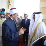 صور  شيخ الأزهر يصف ملك البحرين بالقائد الحازم والأب الرحيم