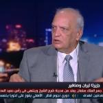 فيديو| فقيه دستوري: المادة 151 تمنع تنازل مصر عن تيران وصنافير