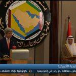 فيديو| تفاصيل زيارة أوباما للسعودية لحل المشاكل الإقليمية