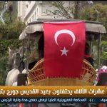 فيديو| الآلاف من مسلمي تركيا يشاركون في الاحتفال بعيد القديس جورج