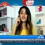 فيديو  هيلا غزال.. سفيرة التغيير من الأمم المتحدة عبر اليوتيوب