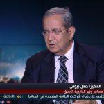 فيديو| مساعد وزير الخارجية: مصر لا تعرف قاتل ريجيني