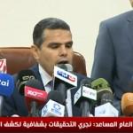 فيديو رئيس الوفد المصري: إيطاليا لم تقدم جديدا في تحقيقات مقتل ريجيني