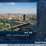فيديو|22.7 مليار جنيه أرباح فصلية لبورصة مصر و«المركزي» بطل المشهد في مارس