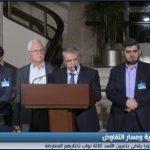 فيديو| جدل بجولة محادثات جنيف للخلاف حول مصير الأسد