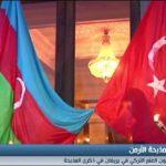فيديو|إحياء ذكرى مجازر الأرمن بإحراق العلم التركي