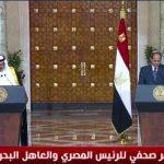 فيديو|السيسي لملك البحرين: مصر تثمن دعمكم المستمر