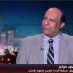 فيديو  نجيب جبرائيل: الأقباط لن يكونوا بوابة التطبيع مع إسرائيل