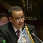 فيديو  مشاورات السلام اليمنية تقترب من إنجاز اتفاق تاريخي