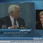 فيديو|فرنسا تعترف بالدولة الفلسطينية حال تعنت إسرائيل في إتمام مبادرة السلام